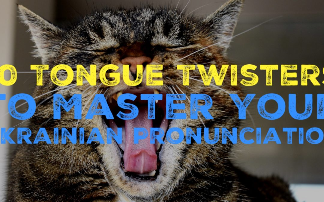 10 tongue twisters to master your Ukrainian pronunciation