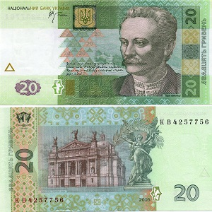 Ukrainian currency