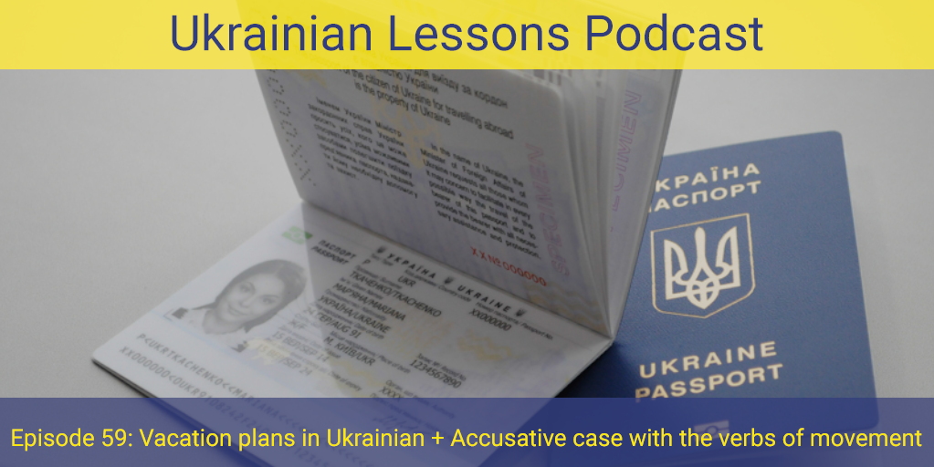 ULP 2-59 | Відпустка | Vacation plans & the verbs of movement in Ukrainian
