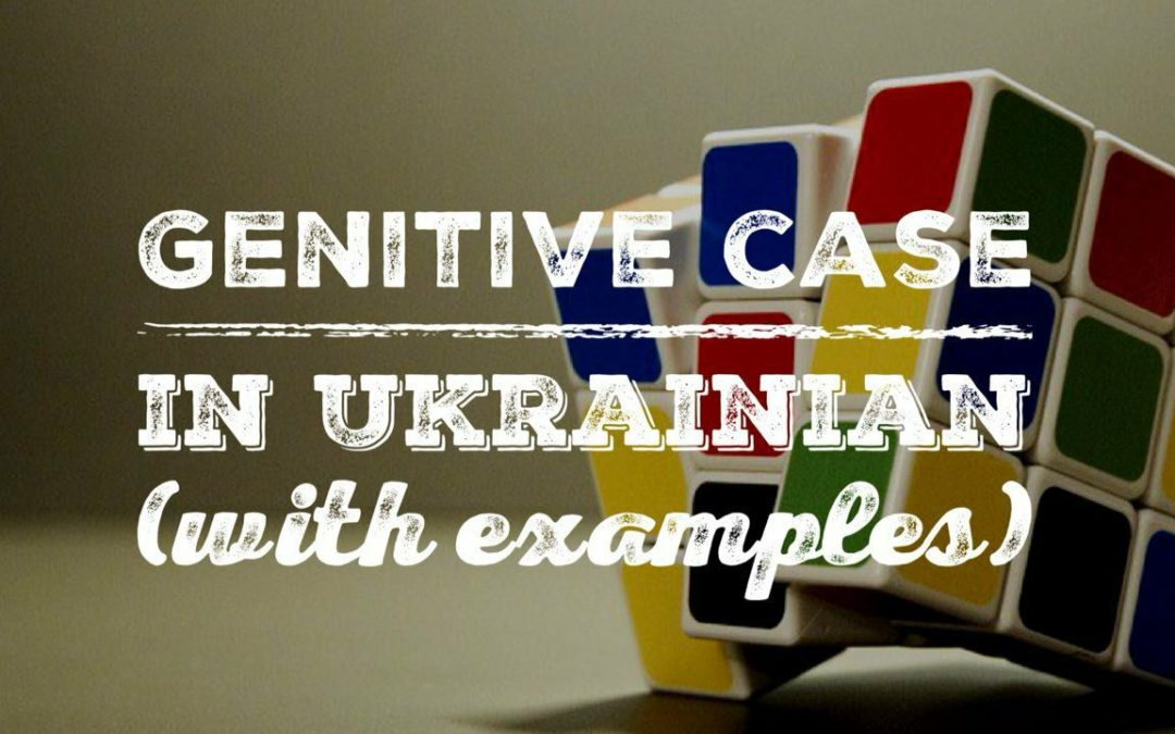 10 Uses of the Genitive Case in Ukrainian