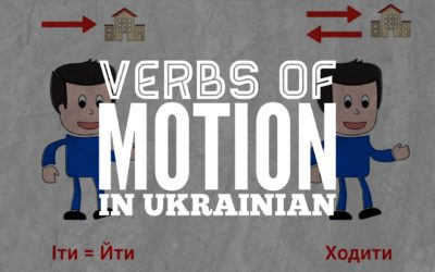 Verbs of Motion in Ukrainian: So Easy with These Pictures!