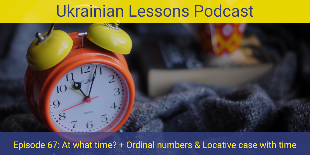 this episode is about asking for and telling time in ukrainian making an appointment with a friend and going to the movies also learn or review the