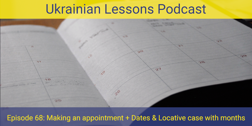 ULP 2-68 | Запис до перукарні | Making a hair appointment + Dates & Locative case with months in Ukrainian