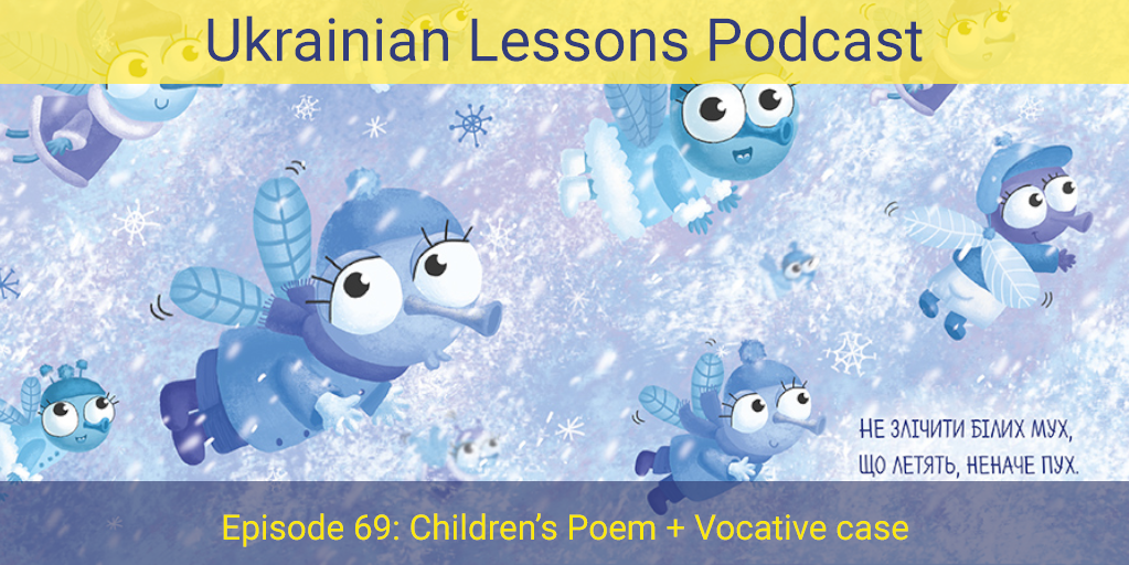 "ULP 2-69 | ""Білі мухи"" 