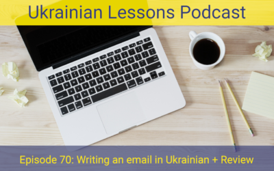 ULP 2-70 | Електронний лист | Writing an email in Ukrainian – Review 66-69