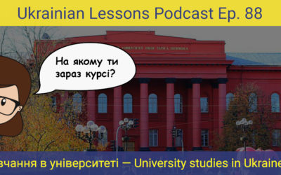 ULP 3-88 Вища освіта – Higher education in Ukraine + Prefixes з-, с-